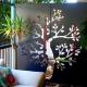 Decorative Panel Tree Of Life
